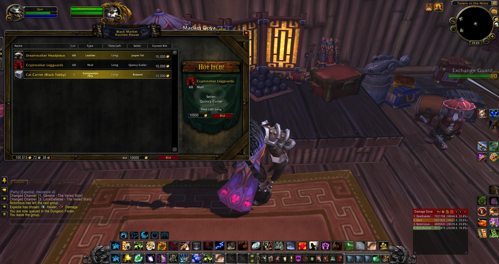 Black Market Auction House wow screenshot
