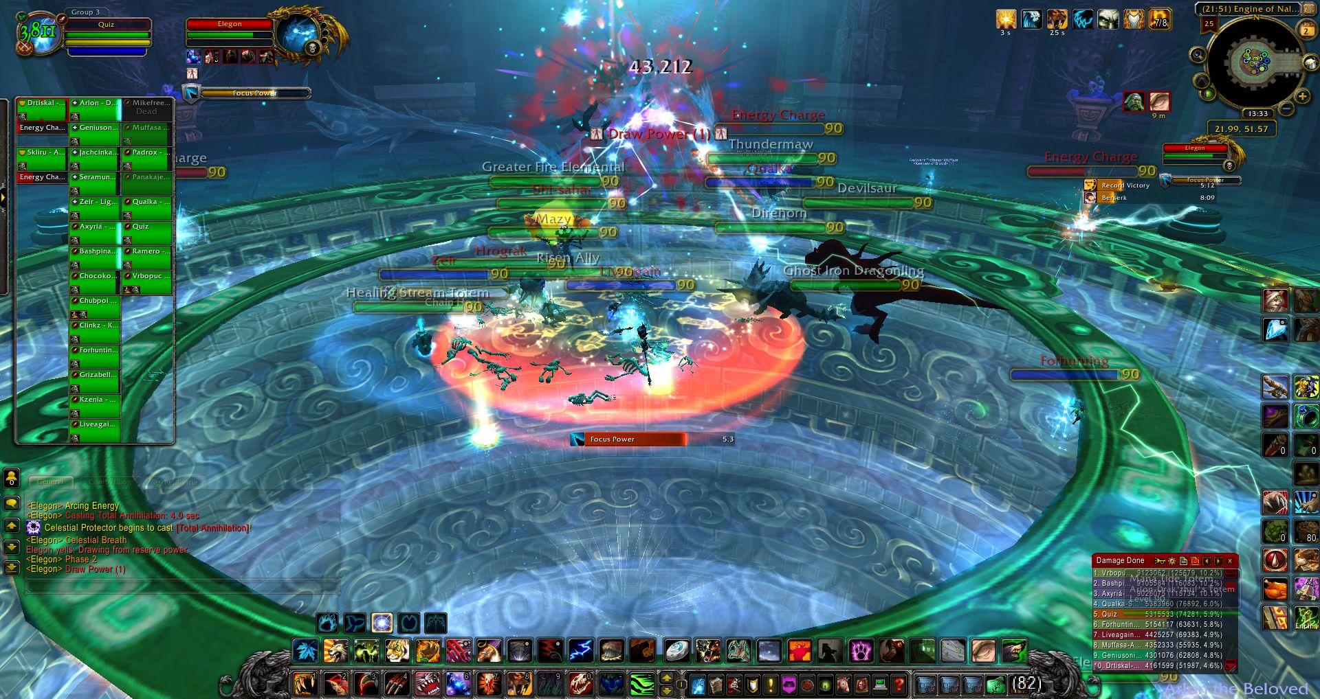 Elegon wow screenshot - Gamingcfg com