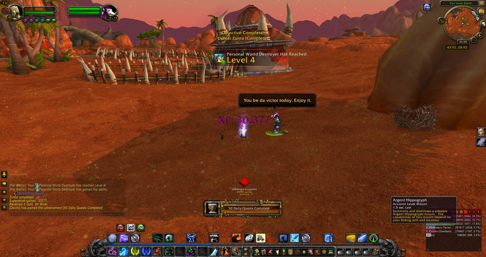 Personal World Destroyer level up wow screenshot - Gamingcfg com