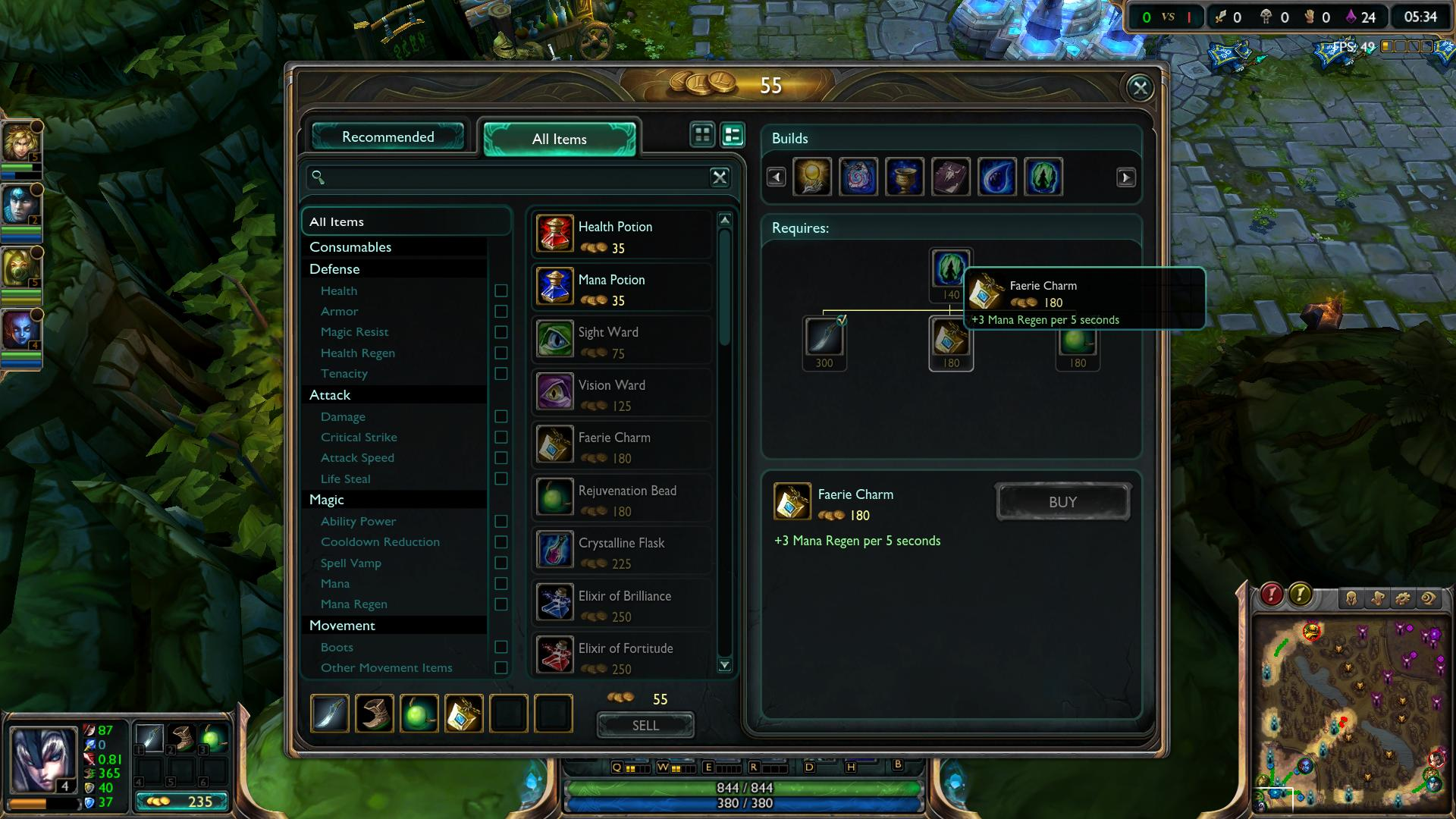 lol Faerie Charm item lol screenshot - Gamingcfg com